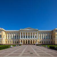 StateRussianMuseumSt.Petersburg